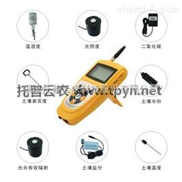 TNHY-9-G农业气象监测仪|手持式气象仪|农业气象记录仪