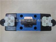 REXROTH电磁阀南京一级代理
