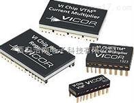 VTM48EH015T050A00VICOR电源 PRM® 稳压器和  VTM® 电流倍增器