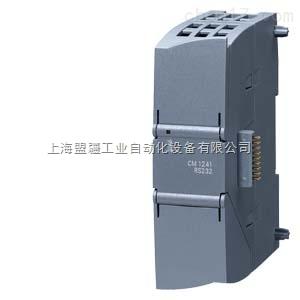 西门子PLC模块一级代理商
