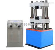 WE-600B液压式锚杆试验机
