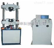 WE-600B数显式液压万能试验机