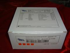 牛孕激素/孕酮ELISA检测试剂盒