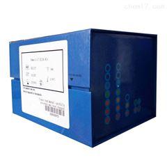 豚鼠干擾素-γ(IFN-γ)ELISA試劑盒