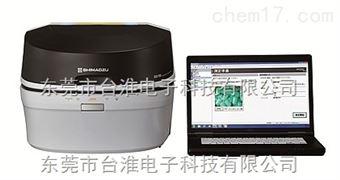 EDX-7000/8000梅州-岛津EDX-7000/8000