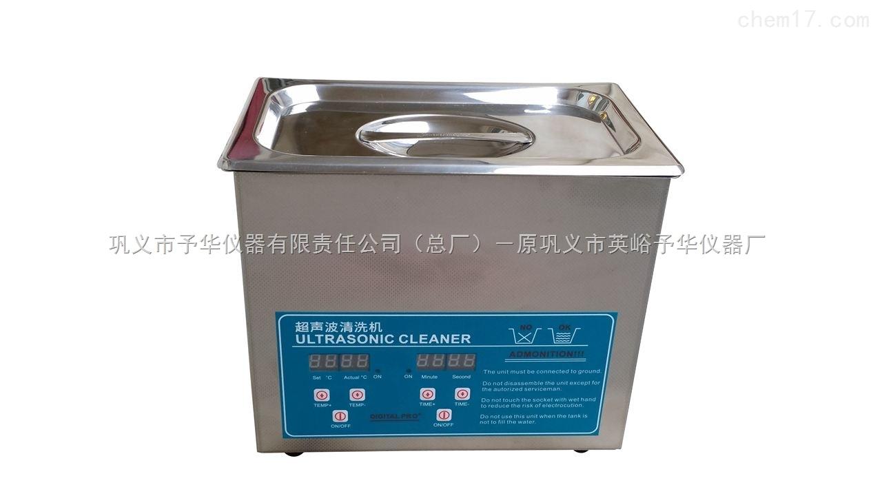 KQ-2200B/DB巩义予华数控超声波清洗器