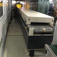线路板专用烘炉 线路板专用隧道炉 不锈钢网带隧道炉