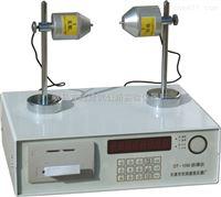沧州方圆标准混凝土动弹性模量测定仪、动弹性模量仪