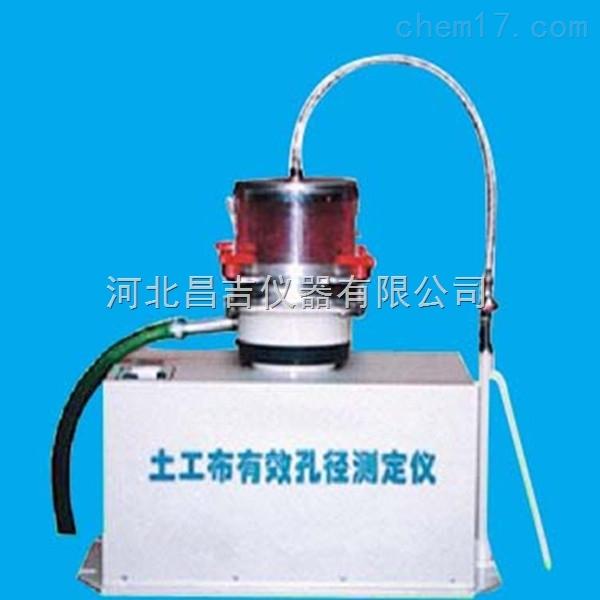 TSY-2型土工布有效孔径测定仪