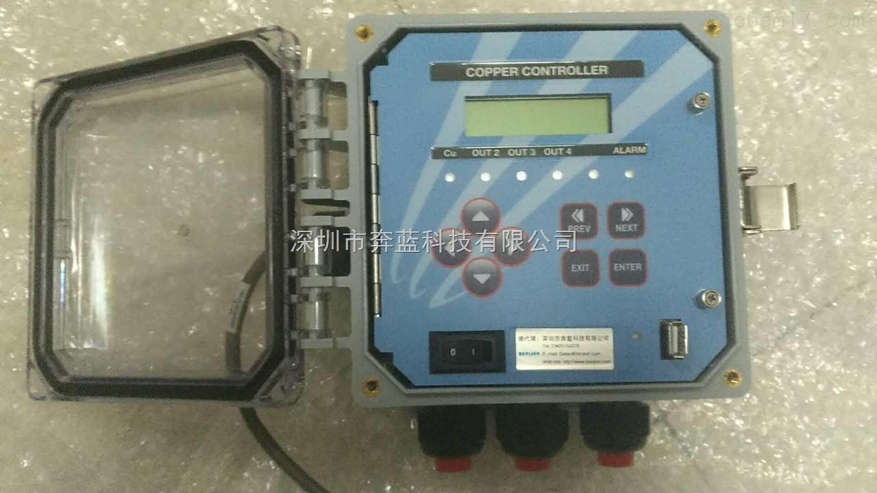 美国禾威WNI410化学镀镍控制器