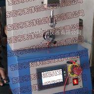 TX-FPC原材料弯折试验机