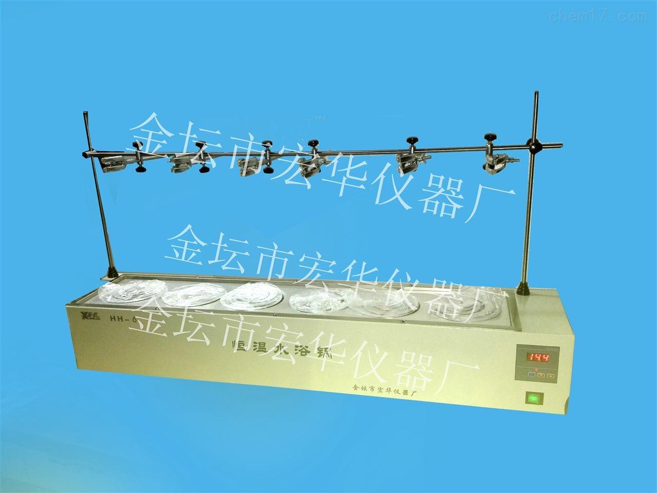 HH-6支柱恒温水浴锅