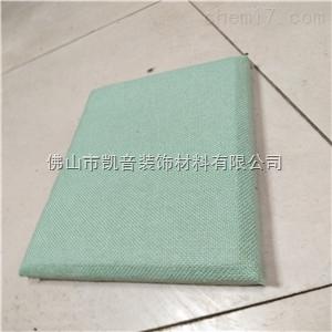 防火软包吸音板-生产厂家