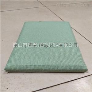 优质防火布艺吸音板厂家
