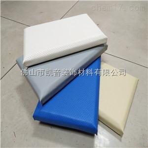 优质防火布艺软包厂家
