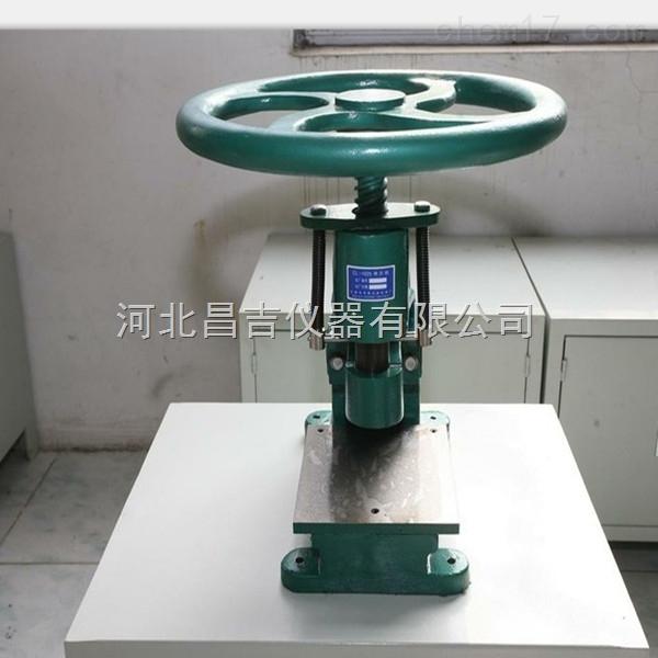 上海冲片机