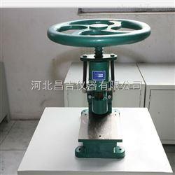 CP-3上海冲片机