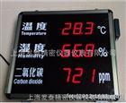 RC-HTC18R发泰HTC 二氧化碳显示屏,大棚二氧化碳检测仪RC-HTC18R,发泰大屏幕温湿度看板