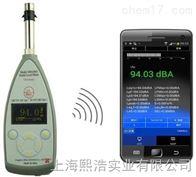 AWA5661-1噪音计
