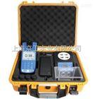 便携式总磷测定仪LH-TP2M