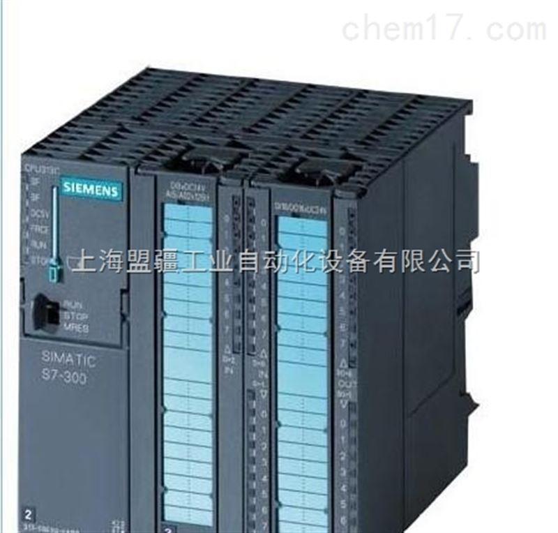 唐山西门子S7-300代理商