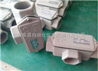 DL-YHXE   G型DL-YHXE  G型防爆穿线盒