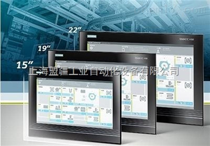 西门子PLCS7-300触摸屏
