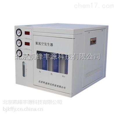 气相色谱气源氮氢空三气一体发生器NHA—300(500)型