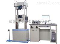 GAW系列微机控制电液伺服钢绞线试验机批发销售