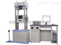 GAWGAW系列微机控制电液伺服钢绞线试验机批发销售