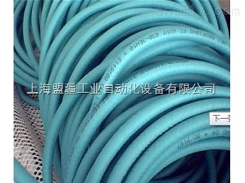 西门子DP通信电缆多少钱?