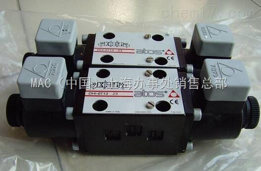 意大利ATOS电磁阀DPHI-2611现货供应