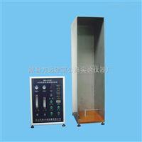 单根电线电缆垂直燃烧仪、缆垂直燃烧仪价格
