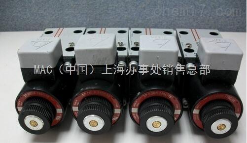 特价意大利阿托斯电磁阀DHI-0673/A-00现货