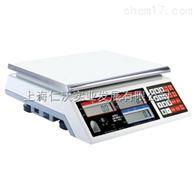 英展ALH-7.5kg/0.5g高精度(1/30000)RS232链接打印三色报警灯,上海英展电子称