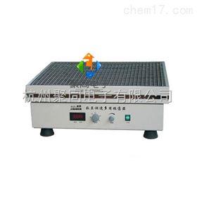 四川省阿坝州聚同厂家调速振荡器HY-4单层