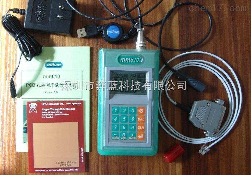 上海PCB孔铜测厚仪 milum测厚仪