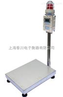 TCS-XC500kg 100kg小型不锈钢凯仕电子秤
