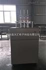 TH-6020维卡热变形温度试验机