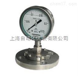 YTH-150F2B隔膜压力表上海自动化仪表四厂