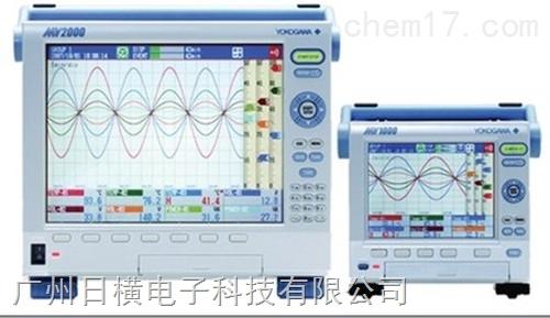 MV1012-3-4-3-1-1H无纸记录仪