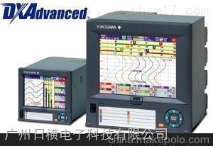 DX2020-3-4-3无纸记录仪