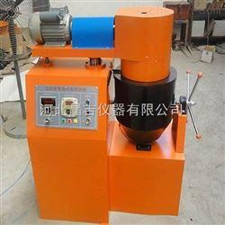 BH-20江苏自动混合料拌和机