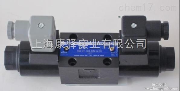 日本油研电磁阀