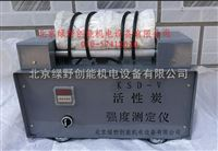 KSD-V煤质活性炭强度测定仪
