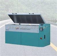 CA砂浆冻融循环试验箱、冻融循环试验箱