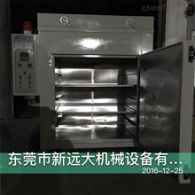 北京三层环保烘箱电子产品烤箱智能恒温箱烤炉