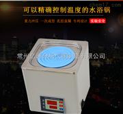 HH-1电热数显恒温水浴锅