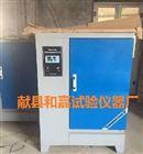 砼混凝土养护箱,标养箱YH-40B/60B/90B型