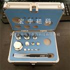 M1-200g-1g无磁不锈钢砝码